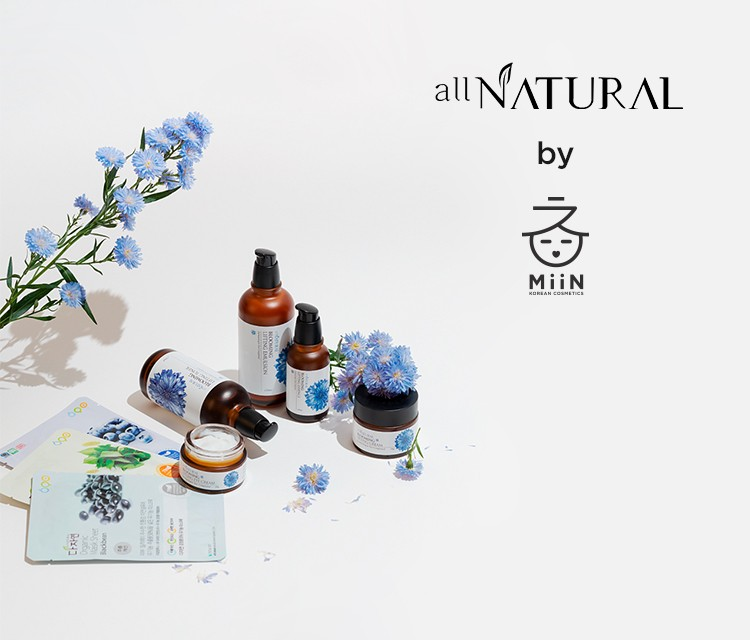 All Natural Banner